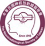 Neuroradiological Society of Taiwan logo